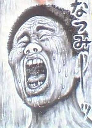 『浜田雅功』コロナに感染の危機!?自宅待機で松本一人頑張る姿勢
