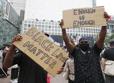 『黒人さん』渋谷でデモ。日本人は興味なし?