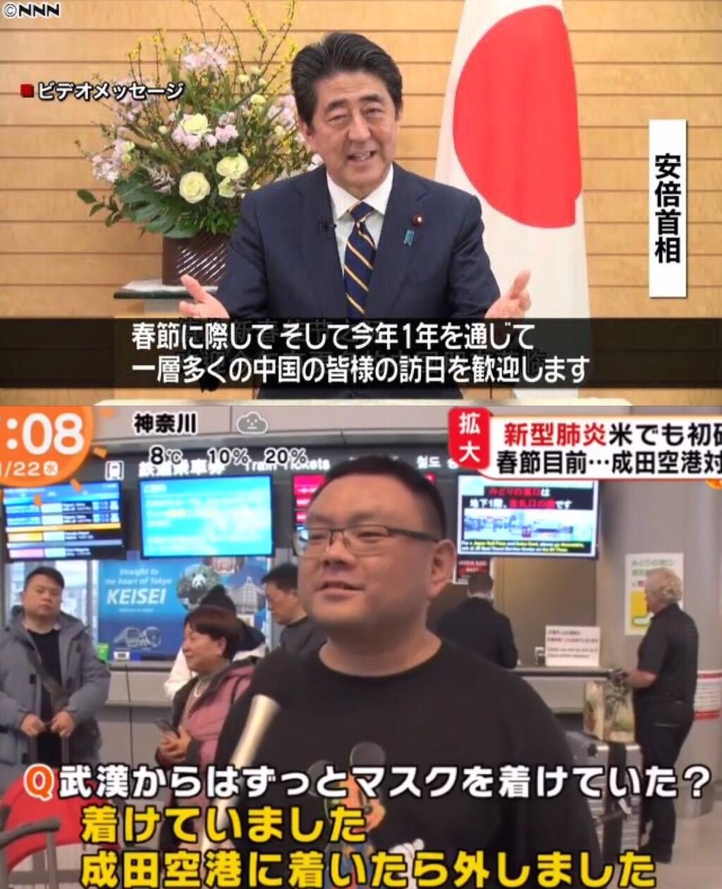 甘〜い日本の出入国事情