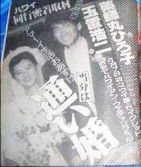 『玉置浩二』ヤバい誕生日パーティー。薬師丸ひろ子とサプライズ離婚発表