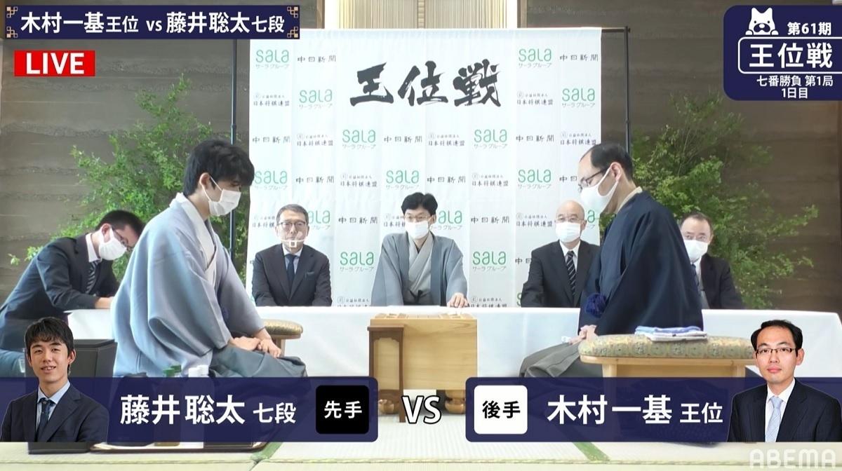 『藤井七段』マナー違反で怒られてしまう