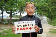 富田林署からの逃走事件『樋田淳也』容疑者、懲役17年判決