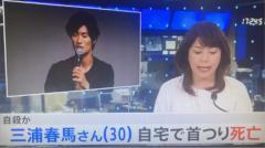 """三浦春馬さん「自殺」でテレビ報道の""""ガイドライン違反""""が続々!"""