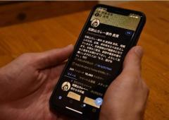 「毒物カレー事件は終わってない」 SNSで戦う林死刑囚の長男 和歌山