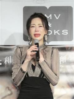 『岩本和子』 熱海切りつけ事件から涙の写真集で芸能復帰「もう恋なんてしない」