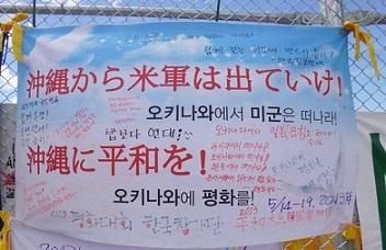 中国海警局が日本漁船を尖閣諸島で4時間も煽る