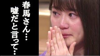 乃木坂46『生田絵梨花』三浦春馬の死去のショックで過呼吸に。