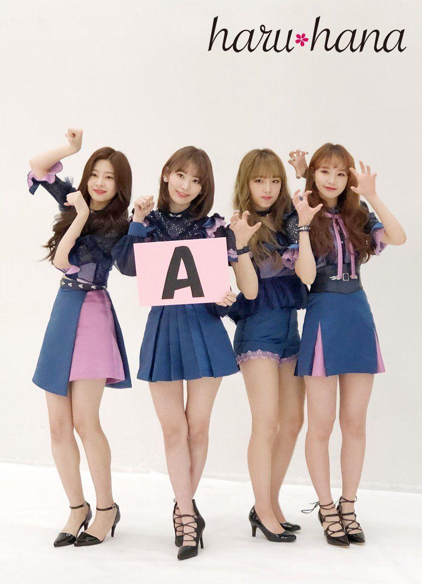 日韓アイドル『IZ*ONE』が「独島は我が領土〜♪」と歌ってしまう。