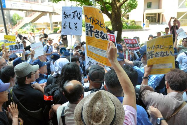 『川崎市』在日さんに乗っ取られる。日本語で挨拶はタブーになってしまう。