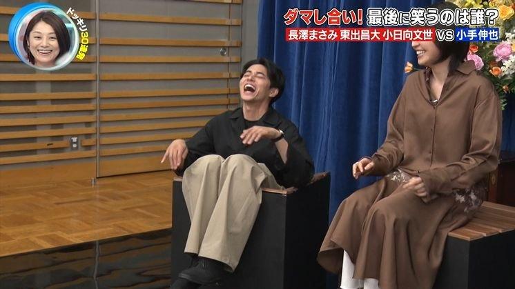 世間からまだ許されていない『東出昌大』に嫌悪感! 『ドッキリGP』出演「人前で笑えるメンタルが。。。」