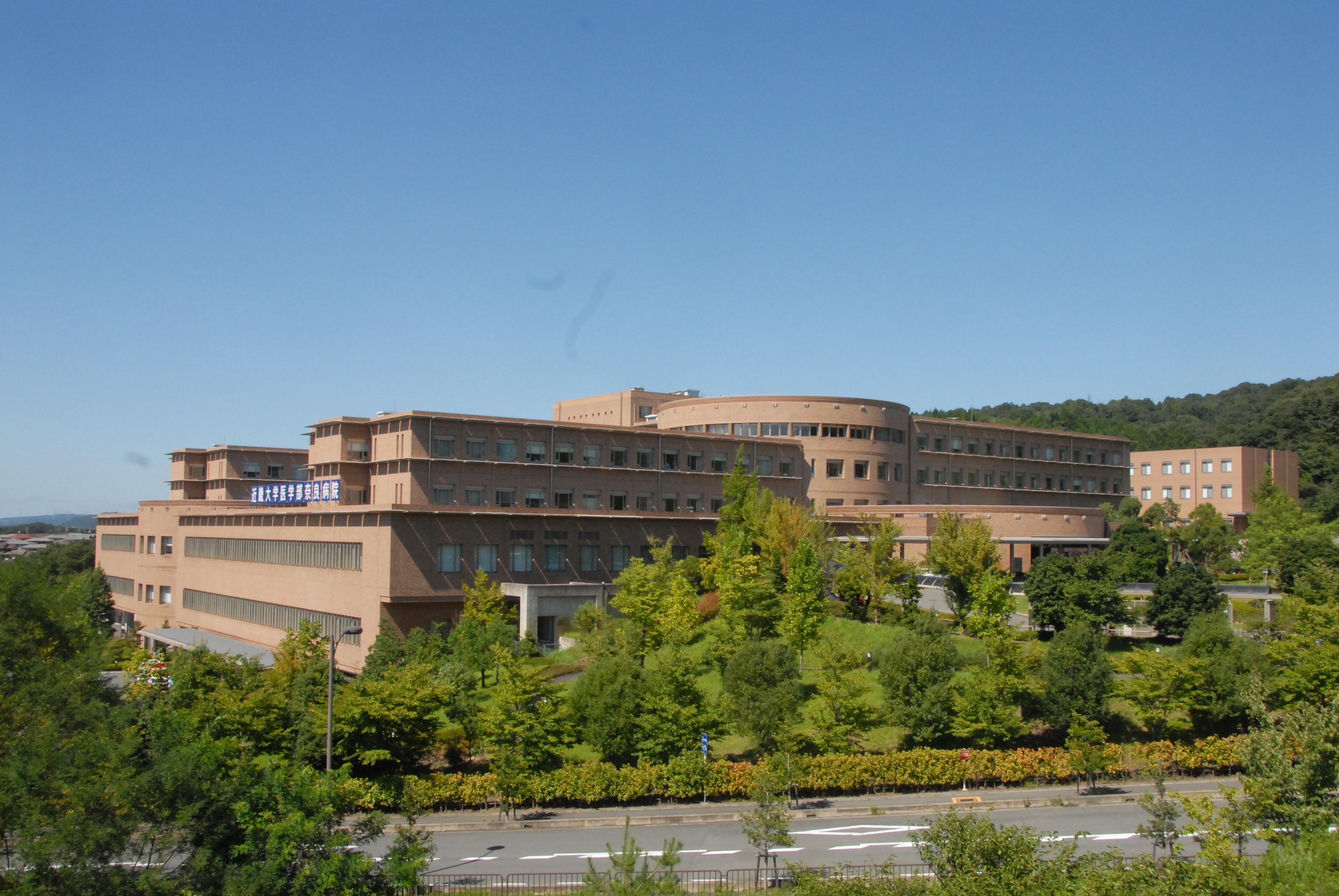 大阪で夜通しパーティー?『近代奈良病院』の看護師らコロナ陽性で入院患者、巻き込まれてしまう。