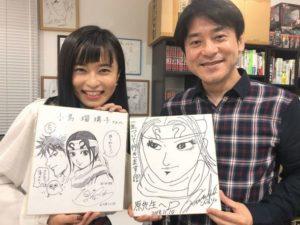 『小島瑠璃子』人気漫画『キングダム』の作者・原泰久氏 と交際  。略奪愛じゃない事を祈る。