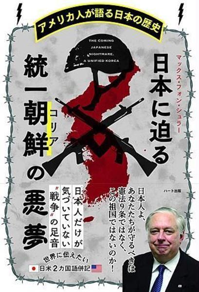 「日本VS韓国」8月開戦濃厚 小国同士の争い