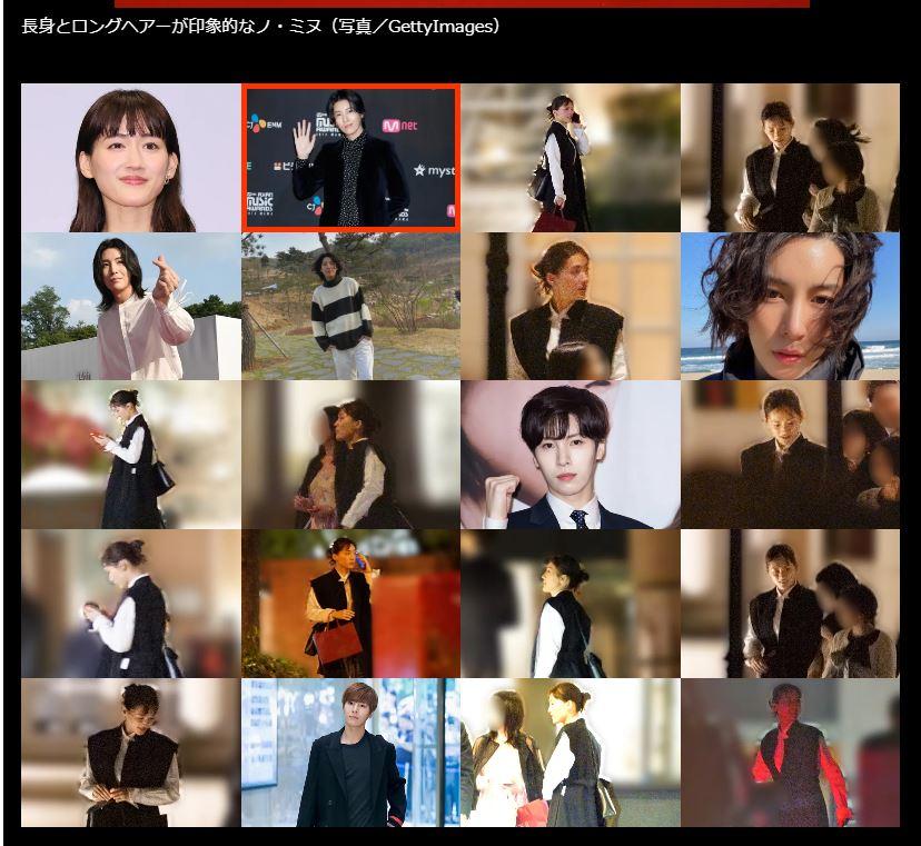 極秘なのに何故バレた?『綾瀬はるか』韓国人俳優と2年に及ぶ交際発覚