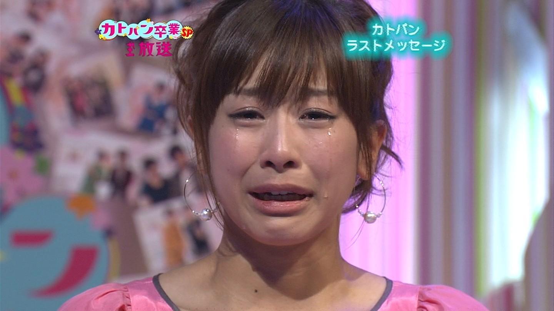 『加藤綾子』「NAOTO」と自然消滅してしまう。