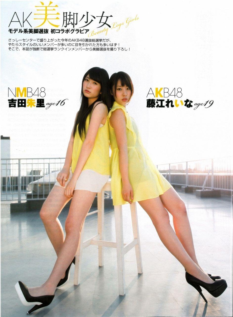 『吉田朱里』の脚が綺麗と話題になり、ファンメロメロ 。
