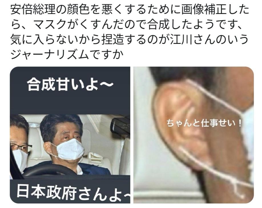安倍さんが「仮病」使ってると言われても仕方がない映像がこちら!