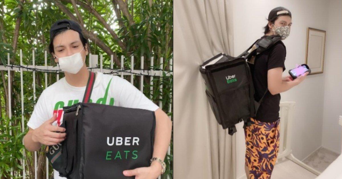 『アレクサンダー』お小遣い貰えない「よし!Uber Eatsだ!」