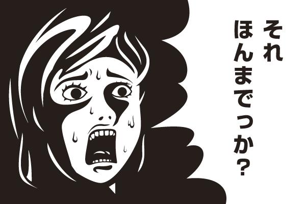 日本沈没。癌は永遠のテーマ。