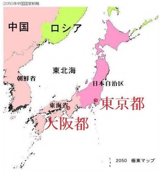 投票前に知っておきたい『大阪都構想』の洒落にならない真実。